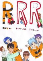Cover: Rikkai Ring~Da Ring~Da