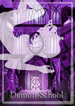 Cover: Demon School 16+