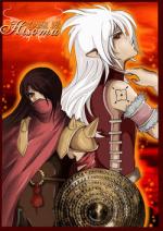 Cover: †~Yami ni hisomu~†