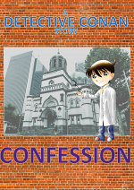 Cover: A Detective Conan Story: Confession
