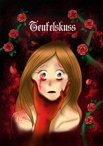 Cover: Teufelskuss