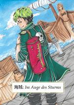 Cover: 海賊 - Im Auge des Sturms