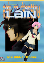 Cover: The Legend of Lain - Band 1