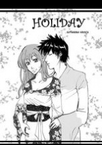 Cover: Holiday [ Schwarzer Turm / Hungry Hearts 3]