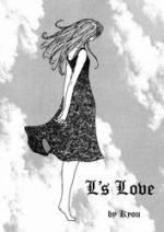 Cover: L's Love