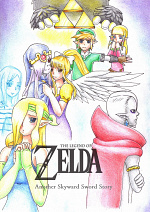 Cover: Another Skyward sword story