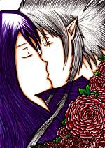 Cover: My Dear Vampire 1