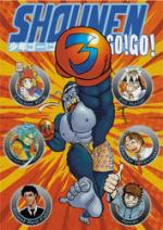 Cover: Chicken King (Shounen Go!Go! Band 3 Promo)