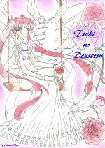 Cover: Tsuki no Densetsu