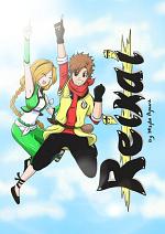 Cover: Reikai