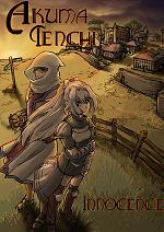 Cover: Akuma Tenchi