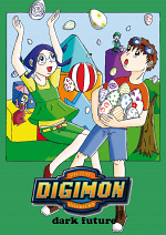 Cover: Digimon Adventur 03  (Dark Future)