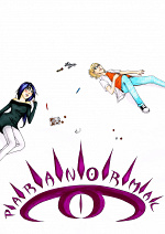 Cover: Paranormal (Manga Magie X Beitrag)