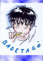 Cover: Badetag (Bronce/Zetsuai)