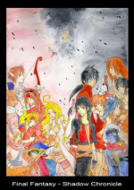 Cover: Final Fantasy - Shadow Chronicle     (collab-doujinshi)