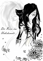 Cover: Die Reise ins Unbekannte