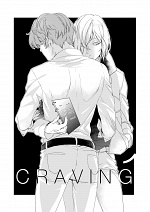 Cover: Forbidden Cravings