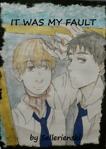 Cover: it was my fault