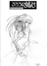 Cover: Rurouni Kenshin  ( Kenshin RPG ^_^x )