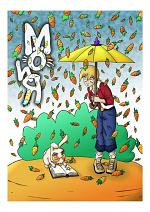 Cover: Senergia2 preview für die Leipziger Buchmesse