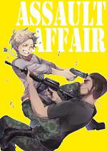 Cover: Assault Affair