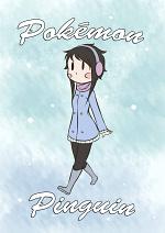 Cover: Pokémon Platin: Pinguin Edition