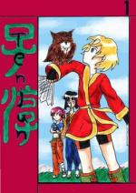 Cover: Tenjun