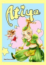 Cover: Atiya