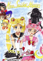 Cover: ~ Neo - Sailor Moon ~