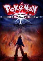 Cover: Pokemon attacke of INVADER