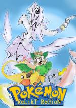 Cover: Pokémon: Relikt Region