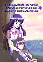 Cover: Press X to start the Lovegame