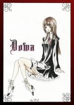 Cover: Dowa