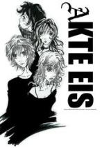 Cover: Akte Eis