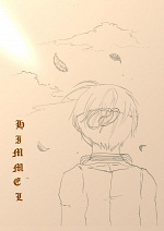 Cover: Himmel