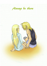 Cover: Always will be there
