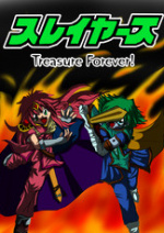 Cover: Slayers- Treasure Forever!