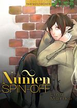 Cover: Numen Spin-Off