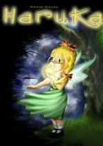 Cover: Haruka