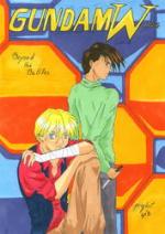 Cover: Gundam Wing-Beyond the Battles