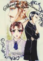 Cover: Sherlock Holmes  -  Zirkel Dojinshi