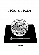 Cover: U-Don Nudeln