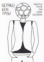 Cover: Getaku Ken Tasu Kreativ Anime Fan Comic Collab Doujinshi