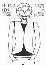 Cover: Getaku Ken Tasu Kreativ Anime Fan Comic Collab Doujinshi