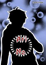 Cover: Ari No