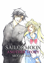 Cover: Sailor Moon - Another Story (Bunny x Seiya)