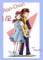 Cover: Ran-chan 1/2