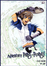 Cover: Adventure Ping-Pong! (CIL 2007)