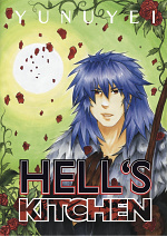 Cover: Hell's Kitchen