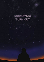 Cover: Even Stars Burn Out
